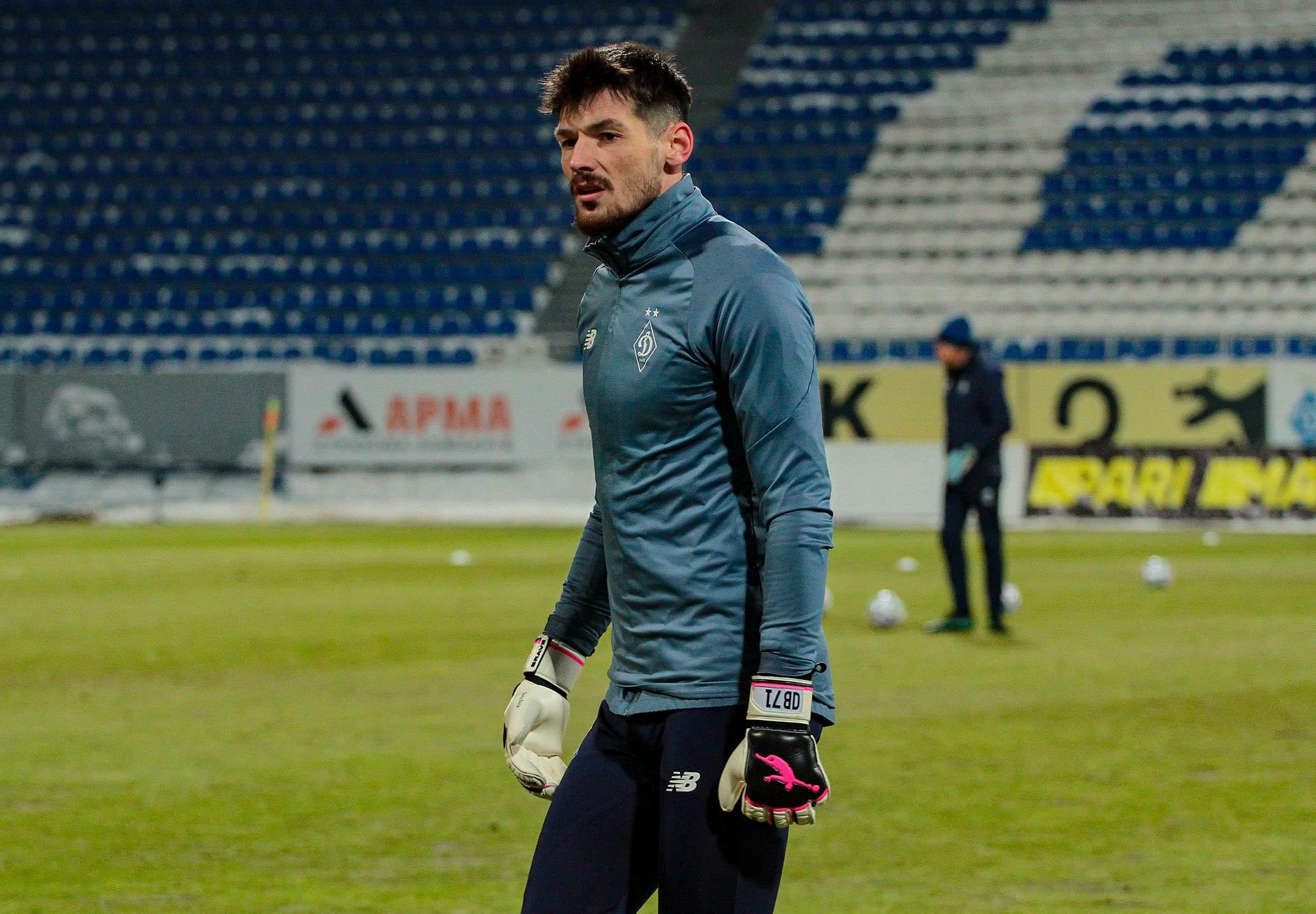 Brave GK Phantome Pink — choice of Denis Boyko